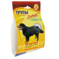 <b>Трусы гигиенические</b> для собак <b>Зооник</b>, №5 (обхват талии 60-70 ...