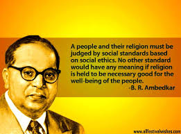 Dr. B. R. Ambedkar Biography, images, speech, pictures, messages ...
