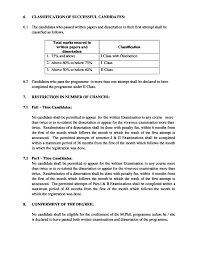bharathidasan university bu thiruchirapalli admissions 2016m phil