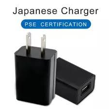 5V1A <b>USB Charger</b> Adapter Japan Travel Wall Mobile Phone <b>PSE</b> ...