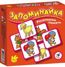 <b>Дрофа Настольная</b> игра Малыши серия Запоминайка ...