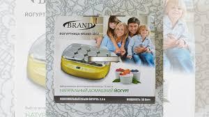 Новая <b>Йогуртница brand</b> купить в Московской области | Товары ...