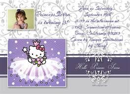 Hello Kitty Princess Birthday Invitation