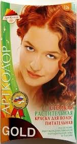 """Растительная <b>краска для волос</b> """"<b>Артколор</b> Gold"""", 25 грамм ..."""