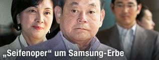"""""""Seifenoper"""" um Samsung-Erbe. Samsung-Chef Lee Kun-hee mit Frau und Sohn - samsung_familie_lee_kun_hee_sohn_2q_innen_a.2191729"""