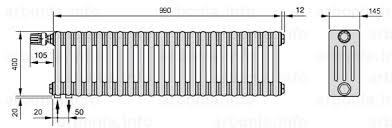 <b>Радиатор ARBONIA 4040</b>/22 №69 твв цвет белый глянец (RAL ...