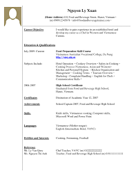 no experience resume template best business template resume template no experience best template design regard to no experience resume template 10705