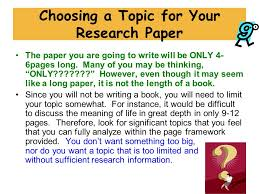 How to write a good Research Paper  explained in Hindi Urdu