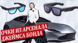 Почему <b>очки</b> с <b>камерой</b> запрещены? Законные <b>очки</b> с <b>камерой</b> и ...
