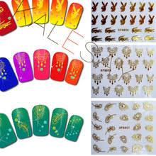 3D <b>Декоративные наклейки</b> для ногтей самоклеющиеся <b>наклейки</b> ...