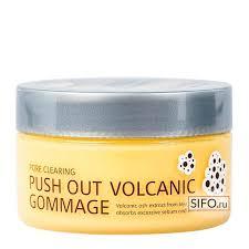 <b>Пилинг для лица</b> Mizon Push <b>Out</b> Volcanic Gommage – купить в ...