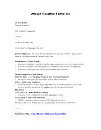resume text sample resume ascii format scannable cv doctor the for cover letter resume text sample resume ascii format scannable cv doctor the for doctors chron templateresume