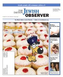 the dayton jewish observer by the dayton jewish the dayton jewish observer 2015 by the dayton jewish observer issuu