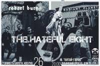 The <b>Hateful</b> Eight - 26 июля 2018 - Джао Да | Москва | RockGig