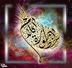 لوحات فنية من الخط العربي  Images?q=tbn:ANd9GcRz9uCFM6JHiwjcF797HWfojO4iGv-0NvJNfXpoywFnqO8D1iGw