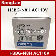 zob new original authentic omron omron relay h3bg n8h ac110v