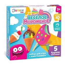 Игровой <b>набор для лепки</b> «Весёлое мороженое», 5 брусков ...