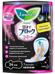 Женские ночные <b>гигиенические прокладки Super</b> Absorbent с ...