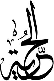 الحريه images?q=tbn:ANd9GcR