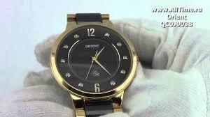 <b>Женские</b> японские наручные <b>часы Orient</b> QC0J003B - YouTube