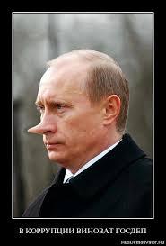 Янукович Путину сто лет не нужен, - российский политолог - Цензор.НЕТ 3605