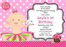 birthday invitations maker template design editable birthday how to make birthday invitations