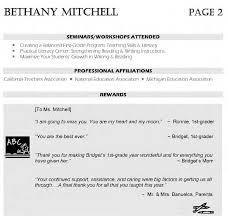 elementary teacher resume   elementary teacher resume sampleelementary teacher resume