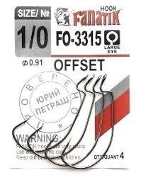 Купить <b>Крючки FANATIK</b> FO-3315 <b>Офсетник</b> №1/0 по низкой цене ...