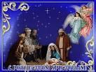 Открытки с рождеством христовым гифы