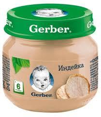 Gerber® Мясное пюре Индейка, 80гр - купить в интернет ...