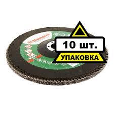 Круги <b>лепестковые торцевые</b> купить в Омске по выгодной цене в ...