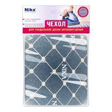 <b>Чехол</b> для гладильной доски тефлон 125х40 см Nika купить ...