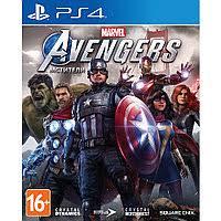 <b>Avengers</b> в Минске. Сравнить цены, купить потребительские ...