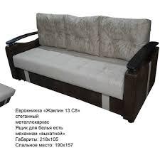 <b>Мягкая мебель</b> эконом-класса г.Казань   ВКонтакте