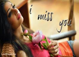 I Miss U Shayari in Hindi for Boyfriend | Missing You a Lot Sms