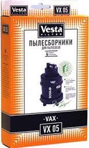 <b>Комплект пылесборников Vesta</b> filter VX 05, 4 шт