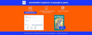 Архивы Серия «<b>Развивающие</b> книги с наклейками ...