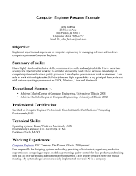 resume technical s engineer