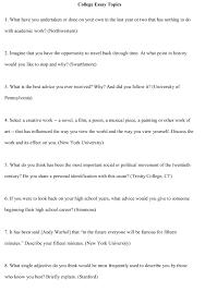 essay perspective essay topics personal persuasive essay topics essay personal persuasive essay topics perspective essay topics