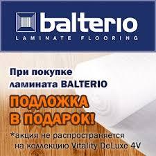 Купить <b>потолочный плинтус</b> «<b>ПЛИНТЭКС</b>» в Киеве - интернет ...