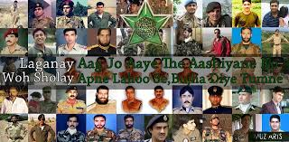 Image result for PAKISTAN Martyrs Day PHOTO