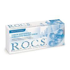 Набор ROCS (РОКС) для <b>блеска и</b> белизны зубов (Зубная паста ...