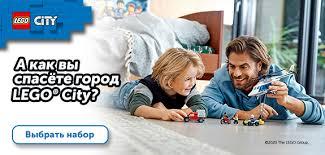 Купить <b>LEGO Harry Potter</b> в интернет магазине WildBerries.ru