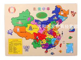 Интернет-магазин <b>Деревянный карта мира</b> головоломки ...