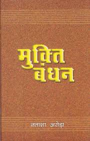 jal bachao in hindi essay book   homework for you  jal bachao in hindi essay book   image