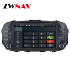 Online Shop for 2 din android head unit Wholesale with Best Price