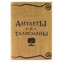 Купить деловую литературу в Полевском, сравнить цены на ...