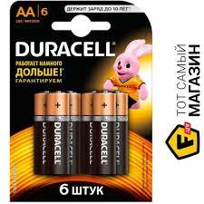 ᐈ <b>Батарейки</b> и аккумуляторы — 6 — 7 ШТ. — купить — цена от ...