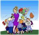 Поздравление учителю-пенсионеру с днем рождения