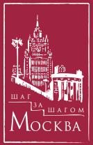 <b>Экскурсии по Москве</b>